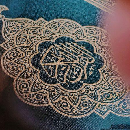 Arabic Language Kids Course