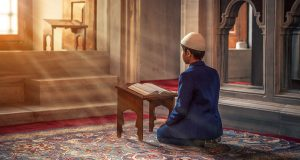 Quran reading course