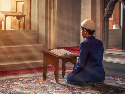 Quran Reading (Noor Al Bayan)