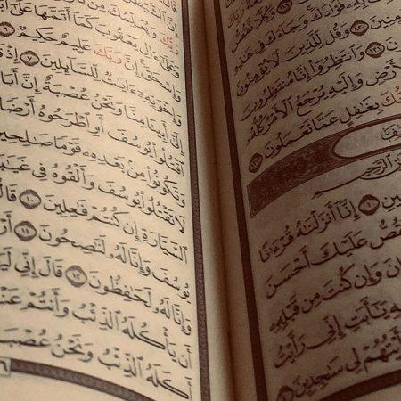 Quran Recitation Course For Kids