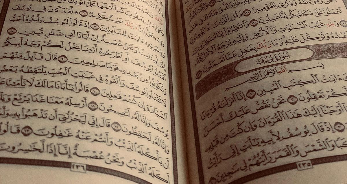 Quran Recitation Course