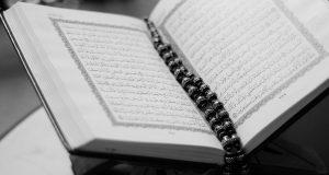 Quran tajweed and recitation