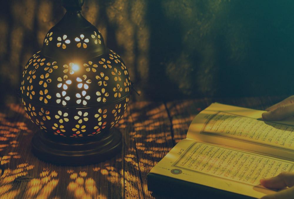 Best Quran Recitation Online