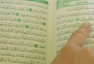 Signiicance Quran Recitation Today