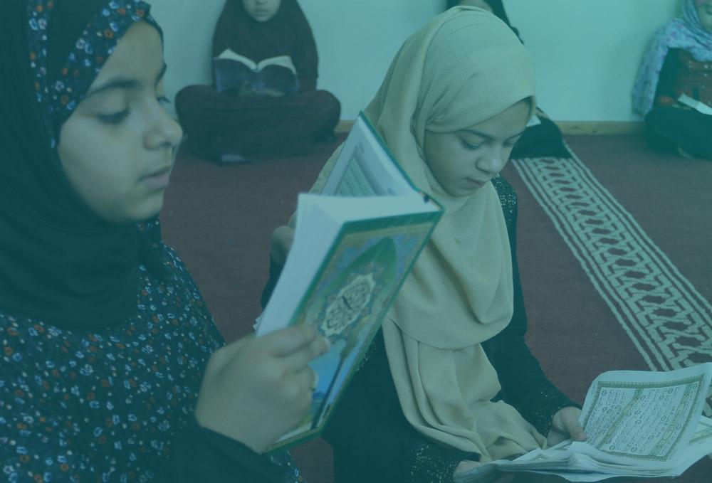 Learn Quran Recitation Online