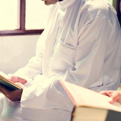 Ijaazah in Quran