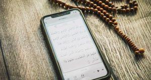 read quran shaikh 10 minutes