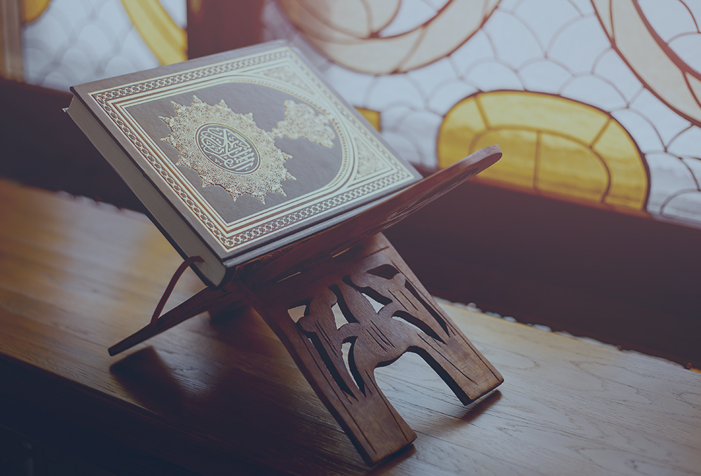 Acquire Blessings From Allah And Lead A Blissful Life Through Quran Memorization