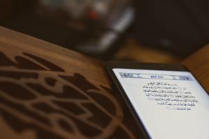 How Methodologies Of Online Quran Tutors Are Pivotal For The Quran Memorization