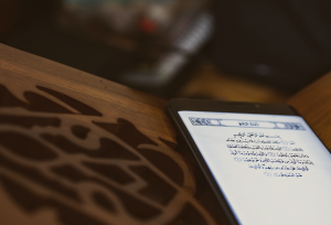 How Methodologies Of Online Quran Tutors Are Pivotal For The Quran Memorization
