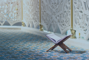 Step Into The World Of Religiosity Through Quran Memorization And Recitation