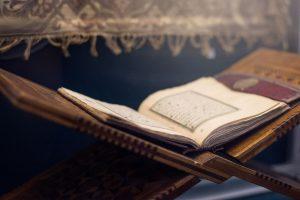 Become-A-Master-Like-Hafiz-In-Quran-Memorization-Through-Online-Quran-Teachers