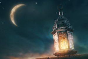 The Islamic Months_blog