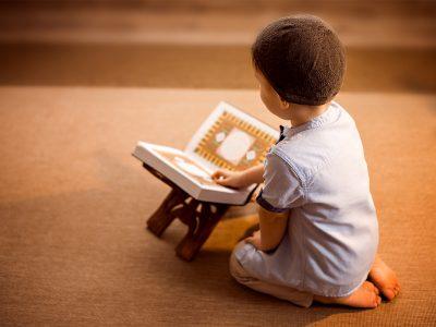 Quran Memorization Course For Kids
