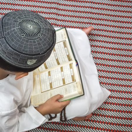 Quran Reading For Kids