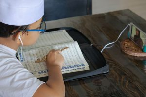How-Your-Child-Benefits-From-Online-Quran-Learning